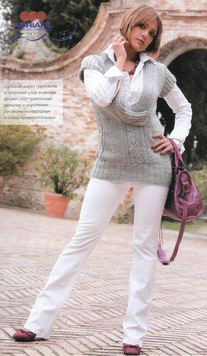 Kisylja_30С. понравилось! цитатой. вязание для женщин.