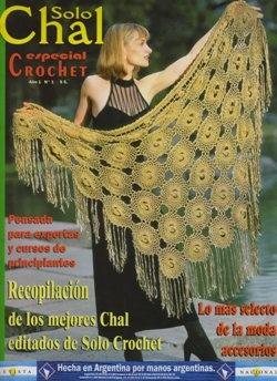 Вязание шалей спицами