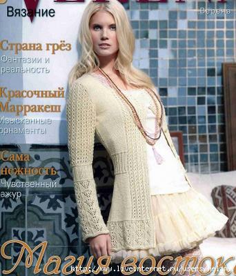 Номер журнала: 1 Год издания: 2011 Серия: Verena 2011 Язык: русский Размер: 41,60 Мб Формат: PDF Журнал по вязанию...