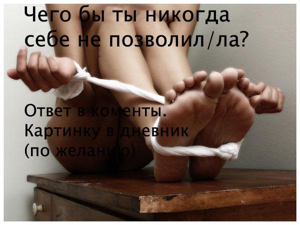 voprosi-na-intimnuyu-temu-devushke