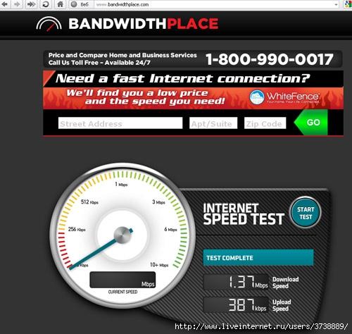 Контрольная работа интернет
