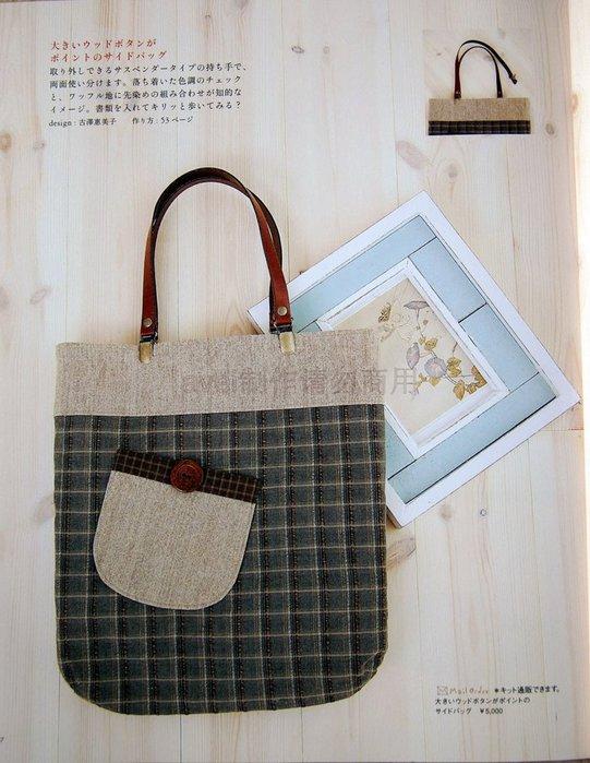 Часть 11 - Скачать японскую книгу с выкройками эко-сумок Часть 12...