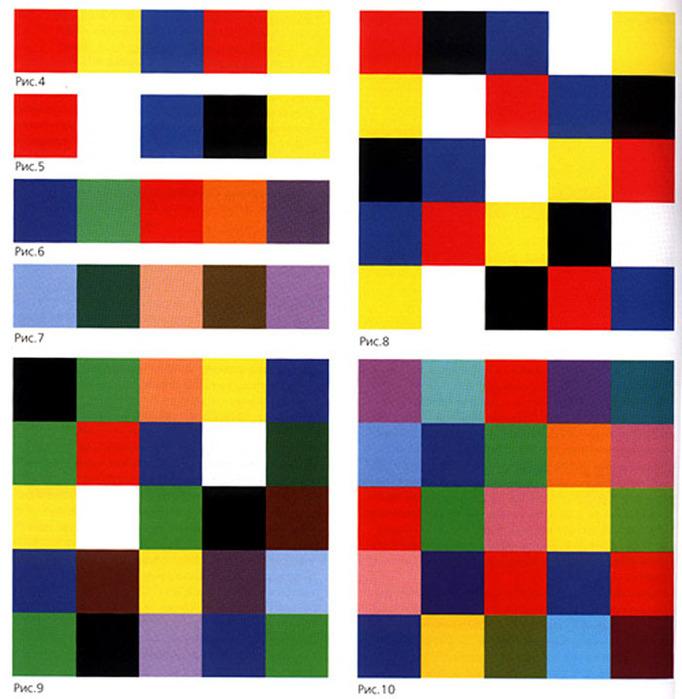Контрастные цвета картинки 3