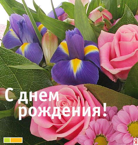 http://img0.liveinternet.ru/images/attach/c/2/71/655/71655776_70042427_8.jpg