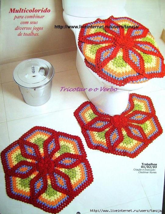 схема вязания коврика из