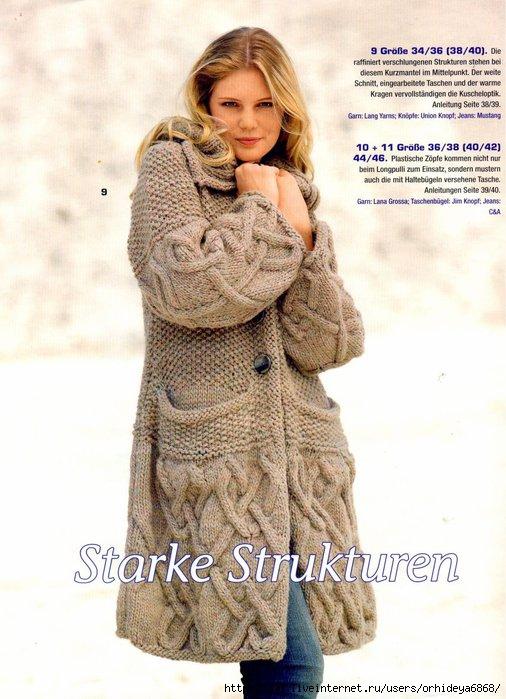 Вязаное пальто для малышки.  Вязание спицами * Рубрика: Вязание для.