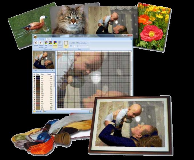 Вышивка Просто! - простая и удобная программа для создания схем по вышиванию крестиком.