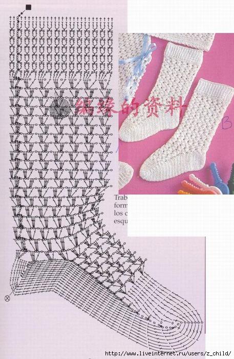 вязание крючком схемы носки детские.