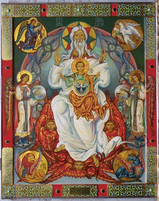 """Предпросмотр - Схема вышивки  """"Икона Отечество """" - Схемы автора  """"svetochek_240319 """" - Вышивка крестом."""