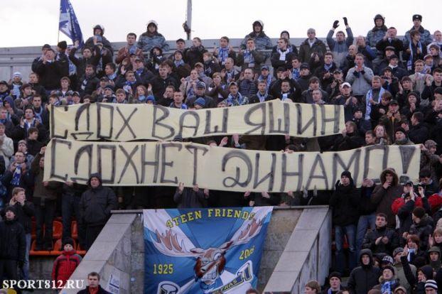 россия выиграла футбол