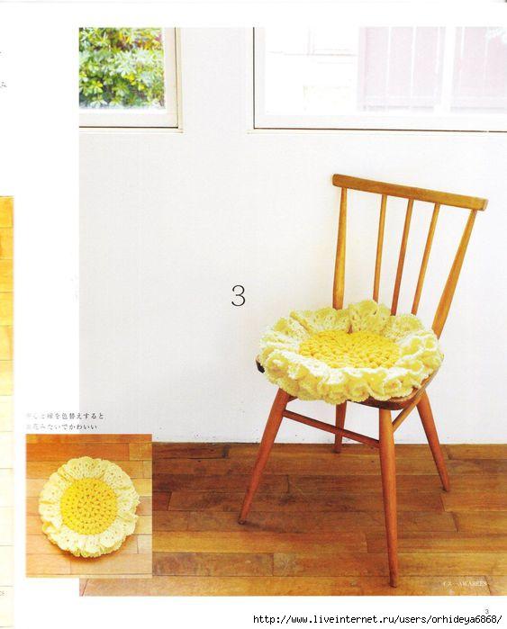 Накидки круглые для стульев вязанные