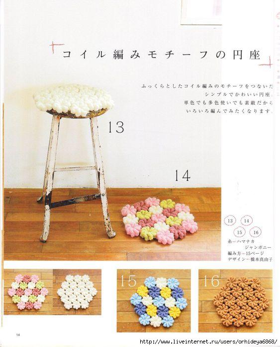 Это цитата сообщения.  Часть... накидки-сидушки японские для стульев.