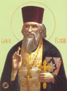 ...пять лет со дня обретения мощей святого исповедника Георгия Коссова.