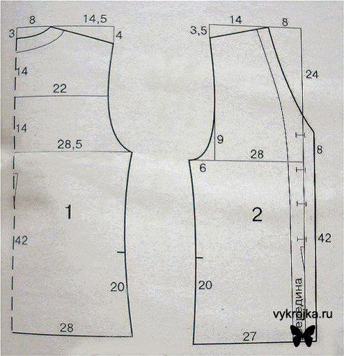 Скачать выкройку для блузы большого размера