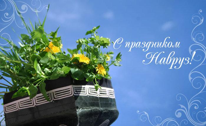 http://img0.liveinternet.ru/images/attach/c/2/72/327/72327005_053.jpg