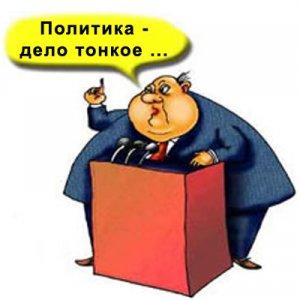 http//img0.liveinternet.ru/images/attach/c/2/72/329/72329784_1246017108_pol2.jpg