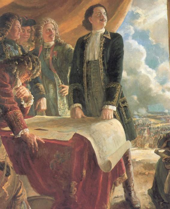 """...чтобы можно было их назвать воинами """", - говорил Петр I о русской армии в начале своего царствования."""