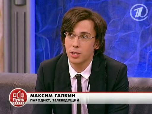 Максим галкин в роли ведущего впервые появился на телевидении 16 лет назад