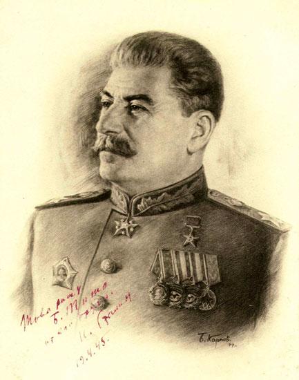 №28 Орден Красной Звезды Бухарской Народной Советской Республики