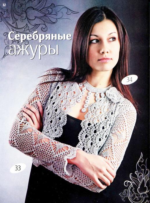 Болеро - схемы вязания спицами и крючком.