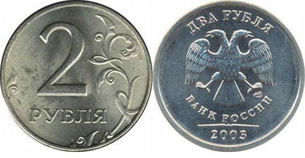 Рубли за которые можно получить деньги пол копейки 1925 года стоимость