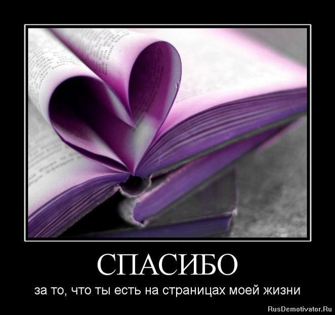 Статусы со смыслом про любовь на расстоянии