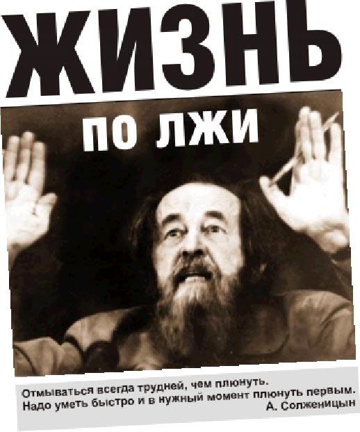 http://img0.liveinternet.ru/images/attach/c/2/72/878/72878293_71227750_solzhe.jpg height=350 height=350