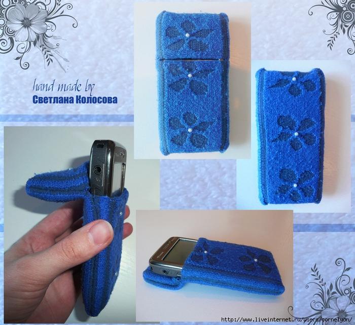 Как сделать чехол на телефон своими руками из силикона 779