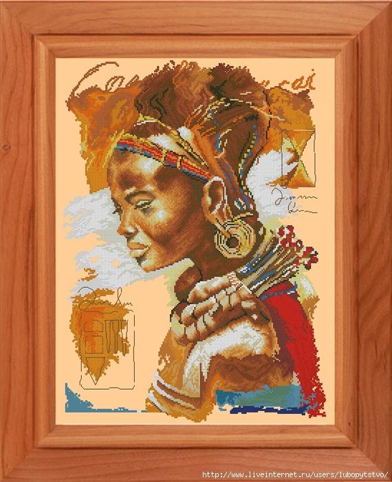 Cхема вышивки крестом Африканка.