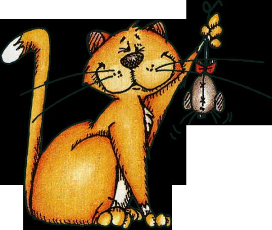 коты не ловят мышей