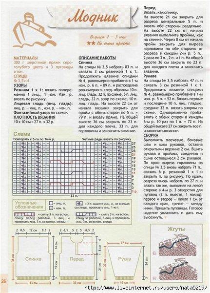 b61c8604ae4b (431x600, 216Kb)
