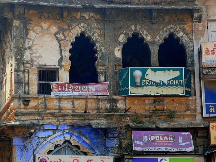 древний Джунагадх - Junagadh (Gujarat). 74669