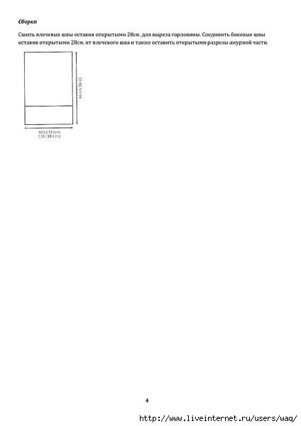 219905--41116022-m750x740-ud0a90 (424x600, 25Kb)