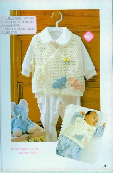 Кофта для новорожденного реглан доставка