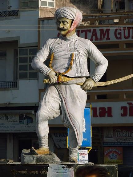 древний Джунагадх - Junagadh (Gujarat). 42964