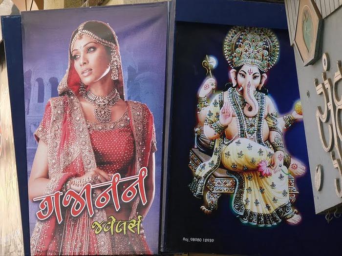 древний Джунагадх - Junagadh (Gujarat). 44665