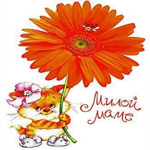 Поздравления маме с днем рождения, с 8 марта, стихи про маму и