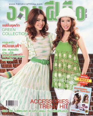 cover303forweb1 (300x373, 47Kb)