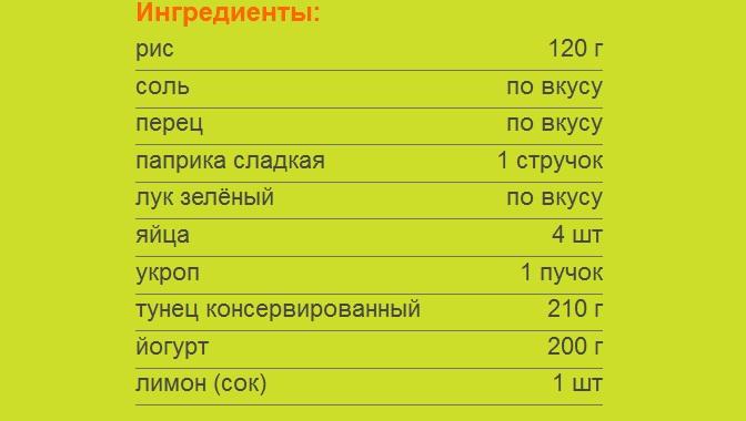 Безымянный (672x380, 49Kb)