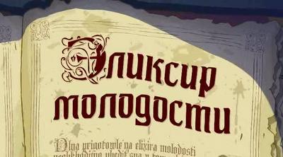 http://img0.liveinternet.ru/images/attach/c/2/73/141/73141006_yeliksirmolodosti.png
