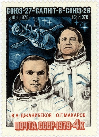 ussr_stamp_soyuz-27_1978_4k_kosmonavt_dzhanibekov (345x479, 73Kb)