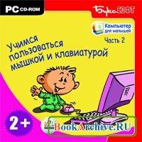 73145756_00493997 (200x200, 24Kb)