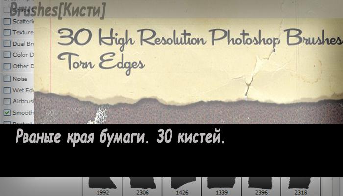 3662890_rvanie_kraya (700x400, 179Kb)