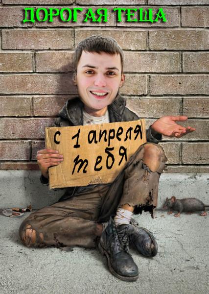 http://img0.liveinternet.ru/images/attach/c/2/73/170/73170234_k034.jpg