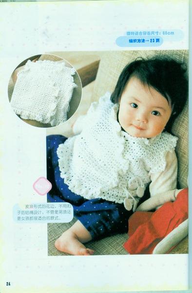 儿童毛衣钩针编织实例022 (394x600, 78Kb)