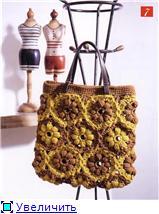 сумка вяз (159x214, 10Kb)