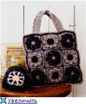 сумка вязан (177x214, 9Kb)