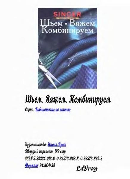 3726295_p0001 (437x598, 42Kb)