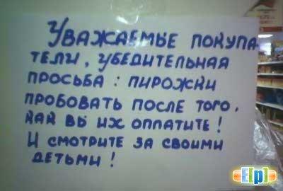 1222171599_nadpisi_107 (400x270, 19Kb)