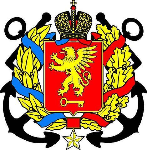 Большой парадный герб города героя